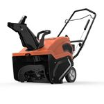 Ariens Single-stage PATH PRO 208 Snow Blower 1
